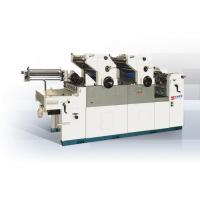Wholesale Double Colour Offset Printing Machine from china suppliers