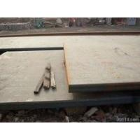 Quality alloy steel plate/sheet 40MnV for sale