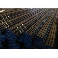 Wholesale Boiler Pipe A192 SMLS TUBE from china suppliers