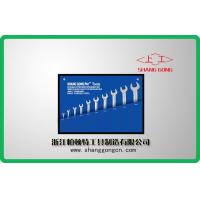 Wholesale SG6101S Double open end wrench set from china suppliers