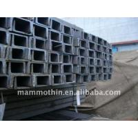 Wholesale Section Channel steel bar from china suppliers