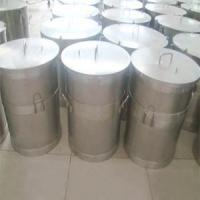Quality Sheet Metal Vessel for sale