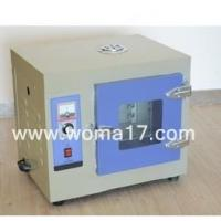 Quality Drying box for sale