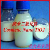 Wholesale Cosmetics Nanometer Titanium Dioxide from china suppliers