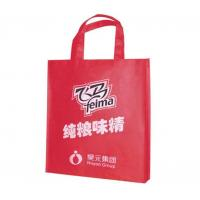 Quality Grocery PP Non Woven Tote Shopping Bag for sale