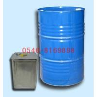 Quality Glycol ether for sale