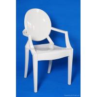 Quality R-GH-L01 White Resin Louis Ghost Arm-Chair for sale