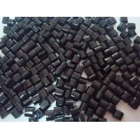 Quality ABS ABS black for sale