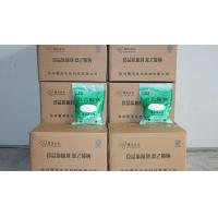 Quality Chemical Product for sale