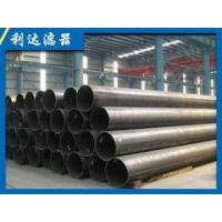 Carbon Seamless/welded Steel Pipe