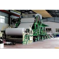 Quality Commodity name: FY-2100mm writing paper making machine for sale