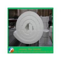 Wholesale ceramic fiber insulation blanket from china suppliers