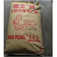 Quality Plastic particles EPS King Pearl for sale