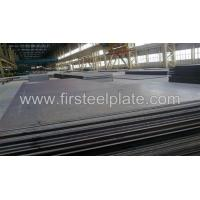 Quality High strength steel plate Name:S960Q/QL/QL1 steel plate for sale