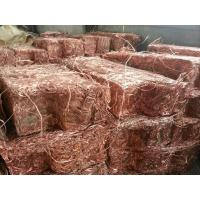 Quality Metal products Copper scrap for sale