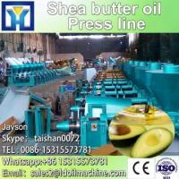 Newest technology 3-300tpd shea butter production machine