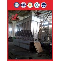 sell Horizontal Fluidized Bed Dryer Equipment