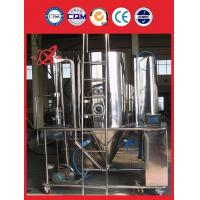 animal blood Spray Dryer Equipment