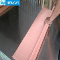 Quality 8mm Steel Bar Fire Proof Wire Brass Screen Mesh for sale