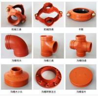 Quality Firefirghting steel pipes UL and FM red paint or galvanized grooved pipe fittings for sale