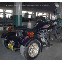 Wholesale Two Seat Trike Chopper,TC250 from china suppliers
