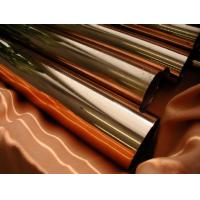 Wholesale Copper Tubes for Universal Use from china suppliers